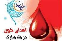 افزایش ۱۵ درصدی حضور بانوان مازندرانی برای اهدای خون در ماه رمضان