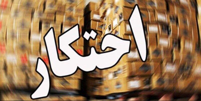 کشف بیش از 1000 لیتر الکل سفید احتکار شده در اصفهان