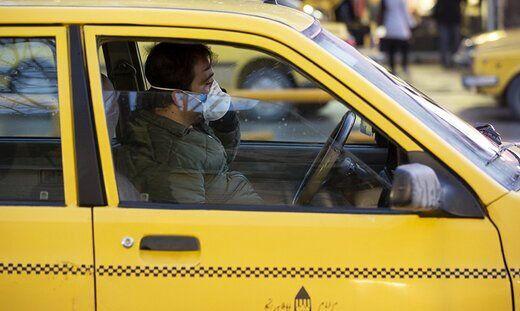 پرداخت آنلاین کرایه تاکسی در شهر اصفهان