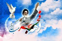 بیش از 300 عنوان برنامه در مناطق 15 گانه شهر اصفهان برگزار می شود