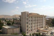 بیمارستان ۱۲۶ تختخوابی امام خمینی (ره) در اسلامآبادغرب افتتاح شد