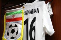دعوت ۲۶ بازیکن به اردوی تیم ملی امید/ سه استقلالی و یک پرسپولیسی در تیم پیروانی