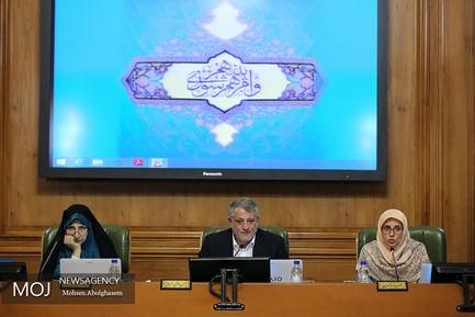 پنجاه و ششمین جلسه شورای شهر تهران