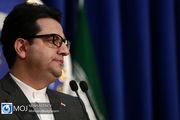 هیات ۱۰ نفره کانادایی عازم ایران هستند