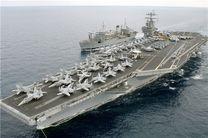 قشون کشی آمریکا به شبه جزیره کره