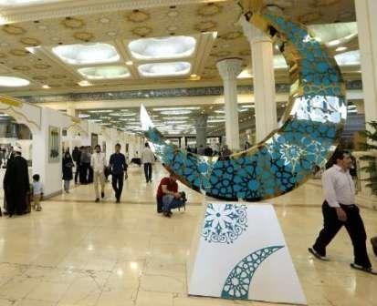 اقدام نمادین حمایت از فلسطین در نمایشگاه بینالمللی قرآن