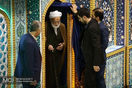 نماز+جمعه+تهران+-+۲۵+آبان+۱۳۹۷