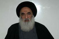 بیانیه آیت الله سیستانی در مورد انتخابات پارلمانی عراق