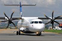 هواپیماهای جدید ATR وارد کشور شدند