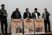 کنایه های تند سعید سهیلی به بهروز شعیبی و احمد امینی/مراسم اکران خصوصی ژن خوک برگزار شد