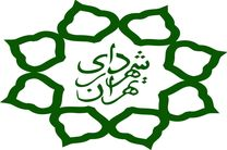 تعدیل نیمی از نیروهای صندوق ذخیره کارکنان شهرداری تهران