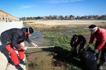 ماهیانه ۵۰ میلیون تومان برای نظافت رودخانه زاینده رود هزینه می شود