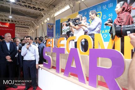افتتاح بیست و چهارمین نمایشگاه الکامپ