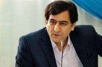 معرفی 600 زن سرپرست خانوار، برای دریافت وام قرض الحسنه مهر ایرانیان