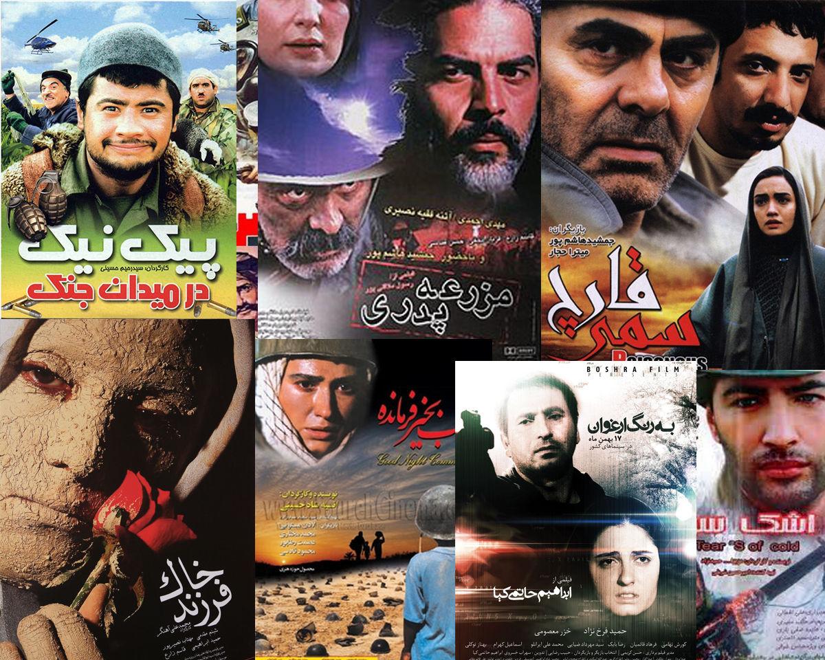 کمرونقترین دهه در ساخت فیلمهای جنگی