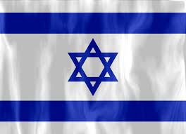 اسرائیل به استفاده از گزینه نظامی علیه ایران تمایل دارد