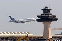 اختلال در صفحه اینترنتی اطلاعات پرواز فرودگاه مهرآباد
