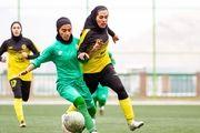 شهرآورد اصفهان در بازی دو تیم سپاهان و ذوب آهن
