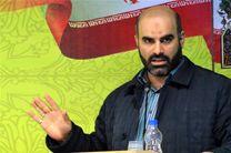 برپایی اولین نمایشگاه «قرآن و عترت» در حرم رضوی