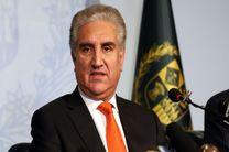 پاکستان آماده هرگونه همکاری برای مبارزه مشترک با گروههای تروریستی است