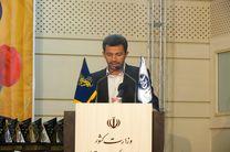 15 آذر ماه  آخرین مهلت ارسال آثار به جشنواره رسانه ای ابوذر