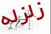 راور در کرمان لرزید