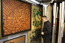 رئیس موزه بریتانیا از گنجینه موزه هنرهای معاصر بازدید کرد