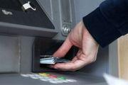 وضعیت و شرایط قراردادهای ATM روستایی پست بانک در استان اردبیل بررسی شد