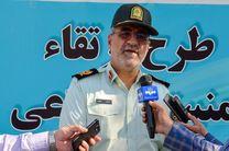 ۱۱ میلیارد ریال کالای احتکار شده در اسلام آباد غرب کشف شد