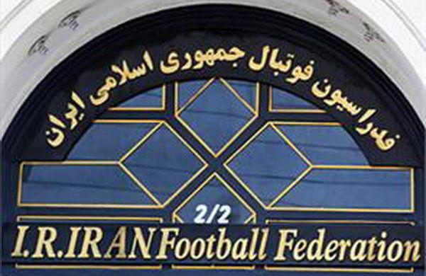 مجمع عمومی عادی فدراسیون فوتبال لغو شد