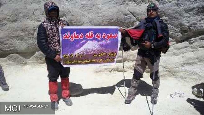 آغاز هفته دولت در اداره کل تعاون مازندران با صعود به قله دماوند