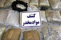 قاچاقچیان در انتقال بیش از یک تن موادافیونی در هرمزگان ناکام ماندند