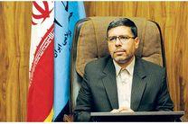 آمار پایین سرقت در استان اصفهان در مقایسه کشوری