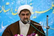 آغاز ثبت نام آزمون سطح 2 حوزه خواهران در اصفهان
