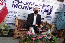 بازدید مدیرکل امور مالیاتی استان اصفهان از دفتر خبرگزاری موج اصفهان