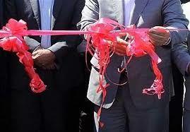 افتتاح 69 پروژه در البرز