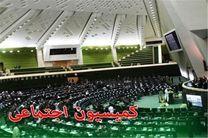 نمایندگان مجلس از زحمات بی وقفه پلیس در ایجاد امنیت قدردانی کردند