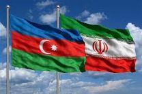 لایحه موافقتنامه همکاری در زمینه حفظ نباتات بین ایران و جمهوری آذربایجان به مجمع تشخیص ارسال شد