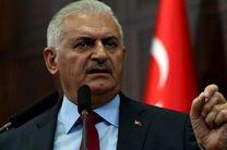 «ایلدریم» بار دیگر بر لزوم ایجاد مناطق امن در سوریه تأکید کرد