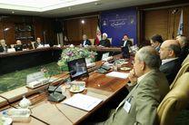 نشست روحانی با وزیر و مدیران ارشد وزارت نیرو آغاز شد