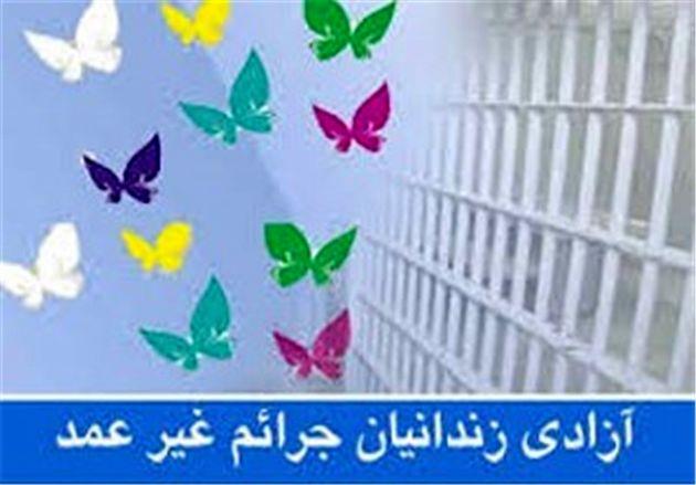 102 زندانی جرایم غیر عمد در کرمانشاه آزاد شدند