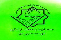 هدف از برگزاری کلاسهای قرآنی در مهد قرآن دورهم قرآن خواندن نیست