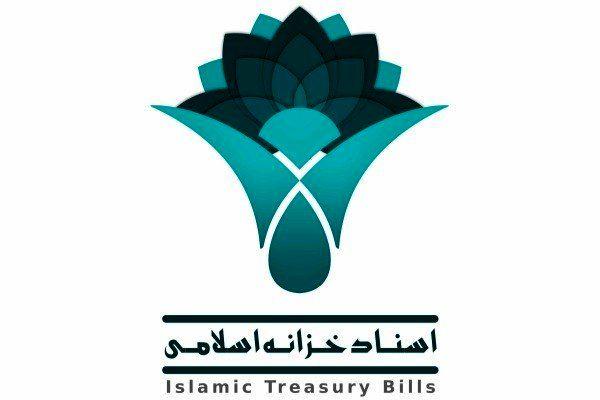 مجوز مجلس به دولت برای صدور اسناد خزانه اسلامی