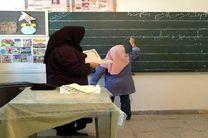 نظام جدید پرداخت حقوق معلمان تدوین میشود