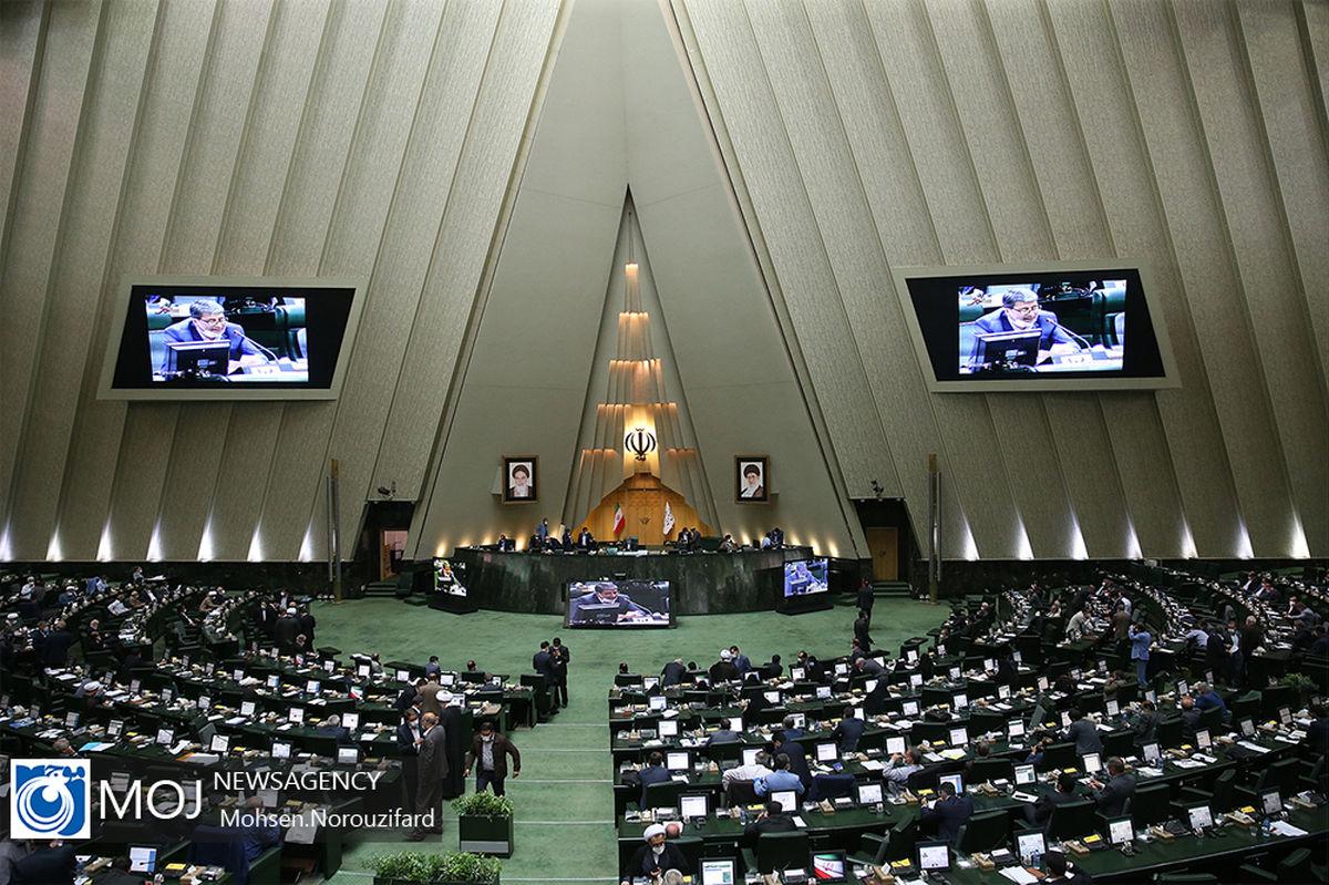 مخالفت مجلس با تشکیل کمیسیون ویژه حمایت از تولید ملی