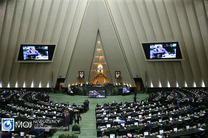 نشست علنی مجلس آغاز شد/بررسی تقاضای عدهای از نمایندگان در خصوص تشکیل کمیسیون ویژه باشگاه تحریمیها