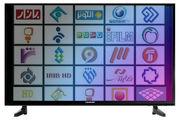 سریال های ویژه ماه محرم و صفر شبکه های مختلف تلویزیون اعلام شد