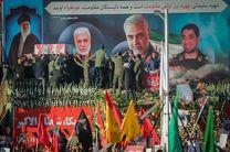لحظه به لحظه با مراسم تشییع پیکر سردار سلیمانی در کرمان