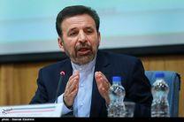 عملیاتیشدن «مستر کارت» در ایران