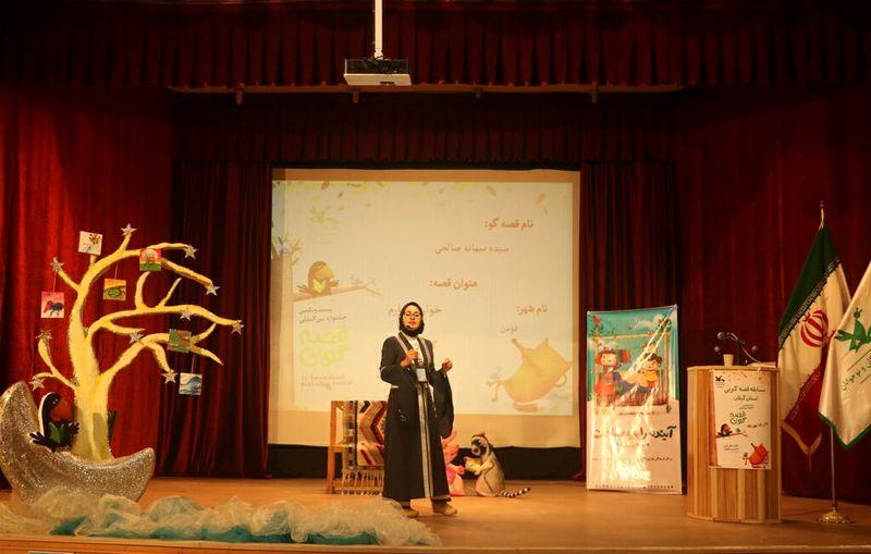 مسابقه استانی قصهگویی کانون در رشت آغاز شد